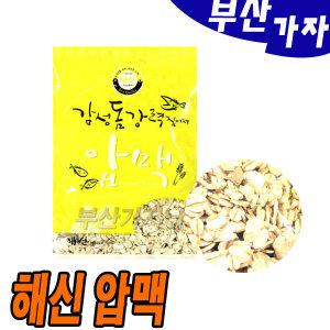 부산가자낚시-보리-감성돔 압맥-바다용집어제