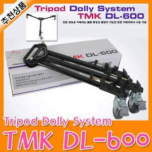 디카/DSLR/TMK DL-600/방송용삼각대돌리/촬영장비