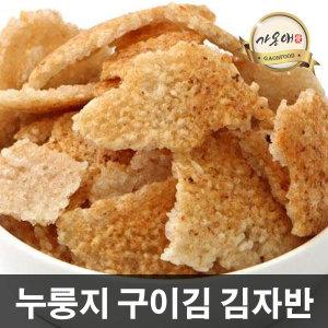 국산 우리쌀로 만든 구수한 누룽지 1kg 쌀국수 마른김