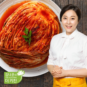 김나운더키친  서울식 포기김치 10kg / 국내산