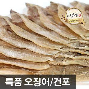 당일바리 정품 해풍건조 오징어 한치 품질만족 쥐포