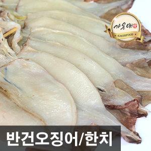 동해안 해풍 반건조오징어 1.4kg 오징어 반건오징어