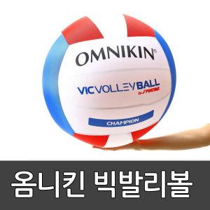옴니킨 빅발리볼 스포타임/new Vicvolleyball / 킨볼
