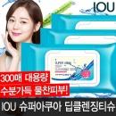 IOU 수퍼아쿠아 클렌징티슈 300매/수분폭탄 딥클렌징