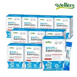 폴리시아 프로바이오틱스 (미국특허유산균함유) 10박스