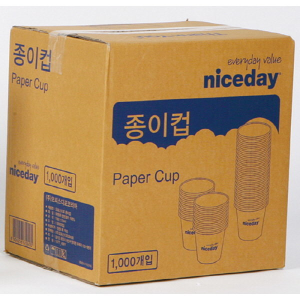 나이스데이 종이컵(1000개/6.5oz/170g)