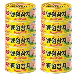 동원 살코기 참치 150g 10개