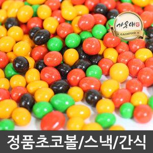 정품 초코볼 3종 고구마스틱 스낵류 간식류 땅콩과자