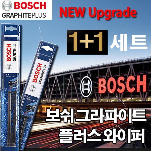 보쉬 올뉴카니발 와이퍼  650/450 2개세트