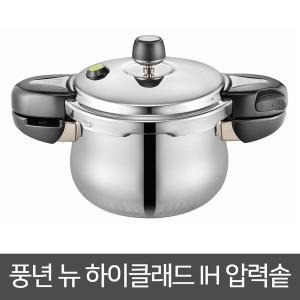 풍년 압력 밥솥 뉴하이클래드 IH 하이브 압력솥 2인용