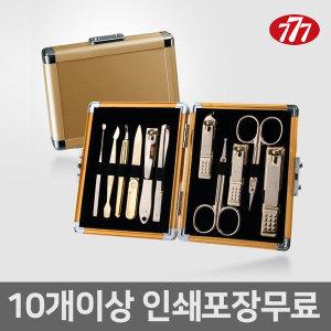 TS-16000G골드/TS-16000GG/손톱깎이/손톱깍기/777
