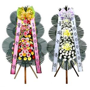 옥션1위 40000건 누적판매/축하화환 근조화환 꽃배달