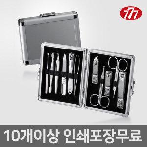 TS-16000C 손톱깍기 손톱깎이 손톱깍기세트