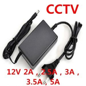CCTV카메라전원 12V 2A 2.5A 3A 3.5A 12V5A