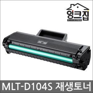 MLT-D104S 재생토너 ML-1660K 1665K 1865K SCX-3205K