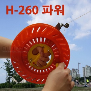 H260베어링얼레 + R240 연실+도래 (방패 연 가오리연)