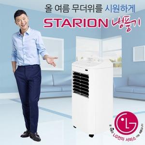 2018년NEW 스타리온냉풍기SF-A8511MJ/LG서비스T.R