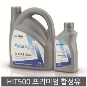 합성엔진오일 엔진코팅제 미션오일 부동액 DPF 디젤C3