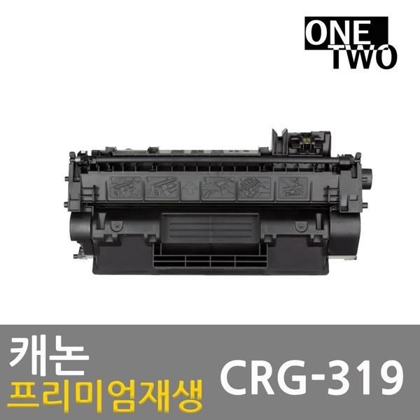 재생 표준용량 CRG-319 MF419dw MF6150dw LBP251dw