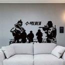 밀리터리 군인 벽 포인트 스티커 거실 벽면 꾸미기