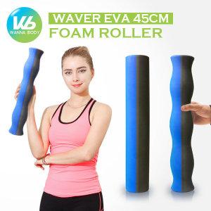 웨이버 EVA 폼롤러 45cm/2가지타입/운동가이드증정