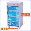 공장직영//대신 자외선살균소독기 DS-703 컵소독기