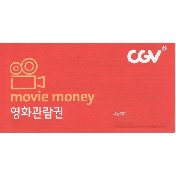 [CGV] CGV예매대행(아트하우스관 특가예매)