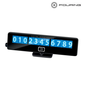 훠링  BL-G 광센서 차량용 LED퍼즐 주차알림판