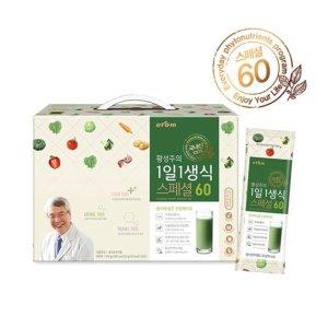 프리미엄  황성주 1일1생식 스페셜 16주+쉐이커+17곡두유2