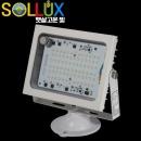LED 35W 50W 투광기 투광등 국산 방수 KC인증 AS2년