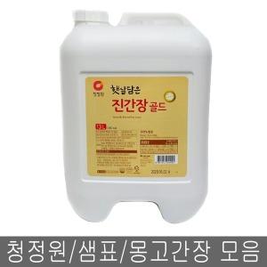 청정원 햇살담은 진간장13L 몽고간장 샘표간장 오뚜기