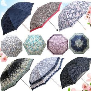 브랜드 양산/자외선차단양산/양우산/슬림/부모님선물