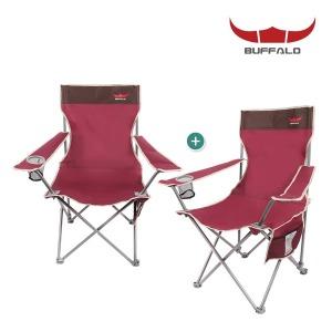 버팔로 코지 캠핑체어 세트(2P)/캠핑의자 낚시의자