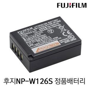후지필름 NP-W126S 정품배터리 X-H1 X100F X-T20