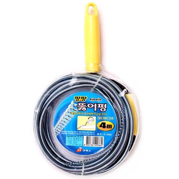 뚫어펑4.0m(k-0364) 하수구이물질제거 배수구청소 배