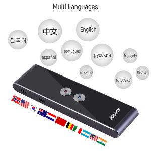 해외) 실시간 AI 번역기 통역기 30개국 이상 언어지원