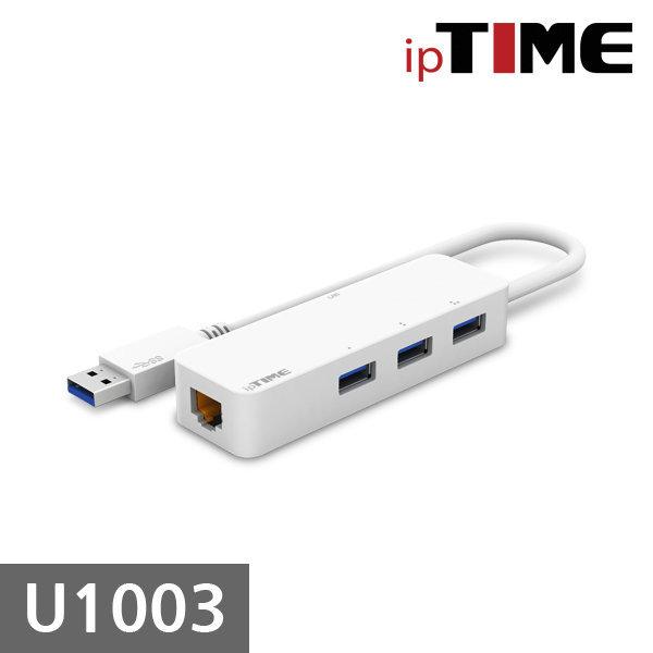 U1003 USB3.0 기가비트 유선랜카드 USB허브 당일발송