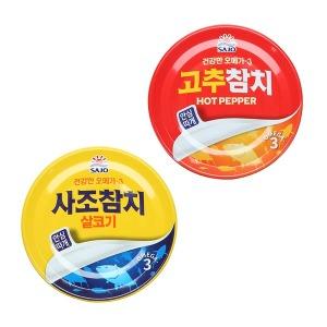 사조참치(안심따개) 100g x20캔 /살코기/고추