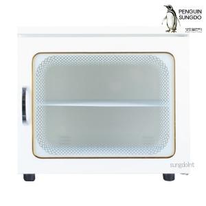 자동 자외선살균기 A1/48L 살균 소독기 자외선소독기