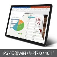 10.1 IPS 듀얼WiFi 7.0누가 태블릿pc 레전드A(16G)