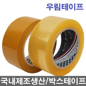 우림박스테이프 50개 80M 포장 이사 투명 컬러테이프