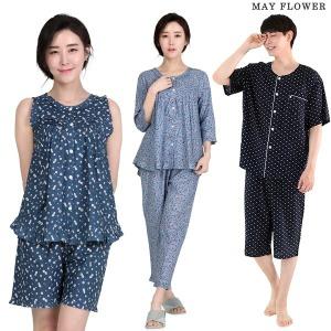 신상/여름잠옷/순면잠옷/인견잠옷/여성잠옷/남성잠옷
