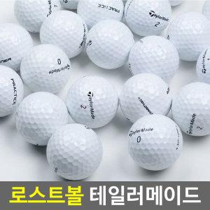 테일러메이드 로스트볼 화이트 20개 / 중고 골프공 A-