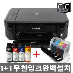 무한잉크1+1 복합기 프린터 팩스 MX492 MG2522 MG3620