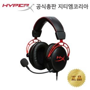 게이밍헤드셋 HyperX Cloud Alpha 알파 HX-HSCA-RD/AS