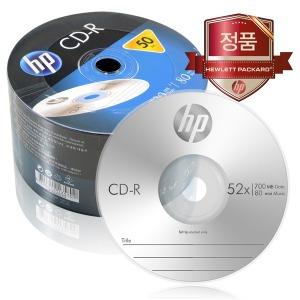 HP 정품 CD-R 700MB 50장벌크/공CD/공시디