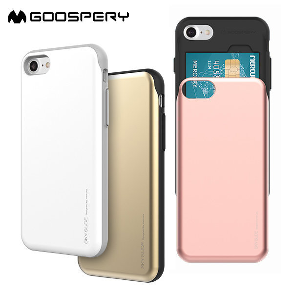 LG G7/G7플러스 카드 수납 범퍼 핸드폰 케이스