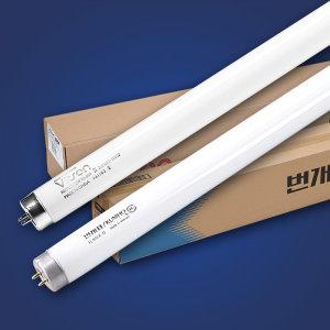 번개표 직관형광등 32W 40W FHF32SSEX-D FL40EX-D