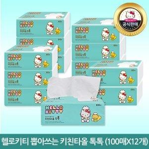 (무료배송)헬로키티 뽑아쓰는 키친타올 톡톡 (100매x12개)
