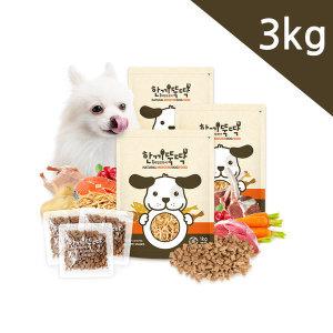 사은품 한끼뚝딱 습식 강아지사료 3kg 애견사료